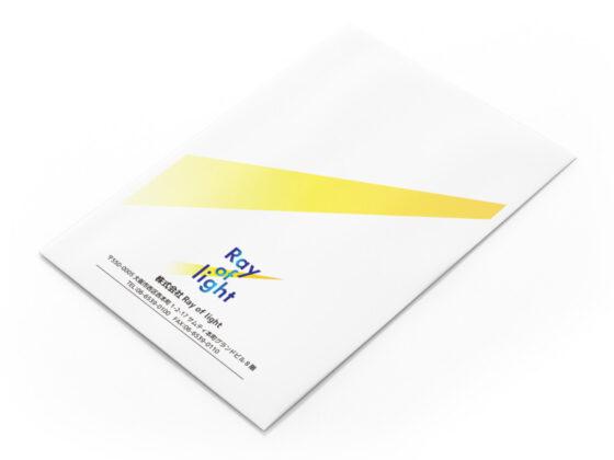 保険代理店企業の角2封筒デザイン
