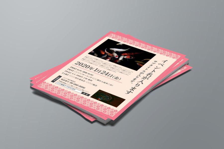 シンプルな和柄の無料チラシテンプレート(ピンク)_A4_1