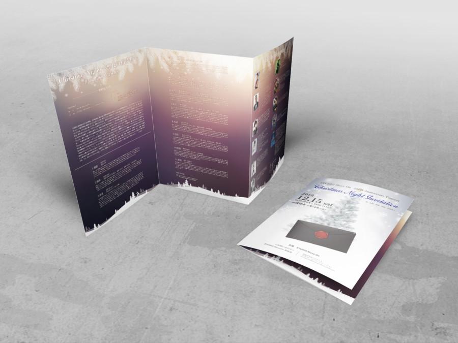 クリスマスダンスイベントの三つ折りパンフレットデザイン_5