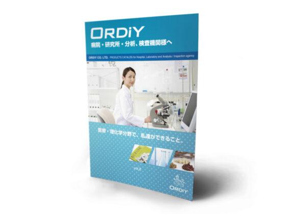 病院・研究所・分析、検査機関様向けの商品カタログデザイン