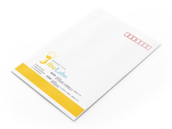 集客コンサルタント会社の角2封筒デザイン