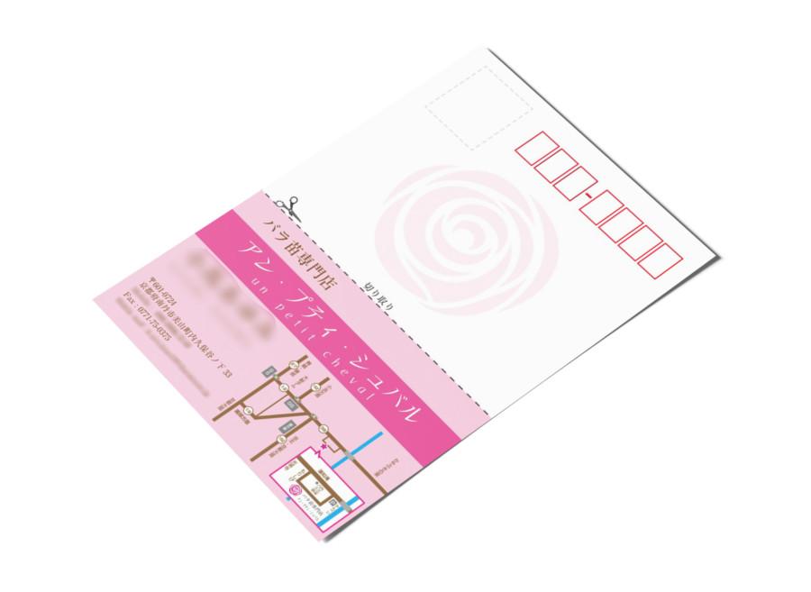 バラ苗専門店のフェア開催DMデザイン