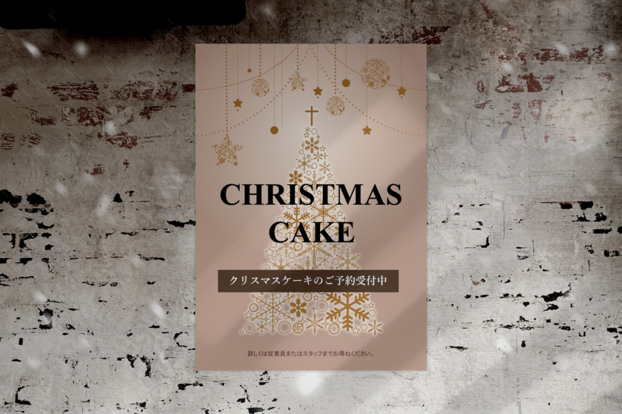クリスマスシーズンの飲食店向け無料ポスターデザイン2