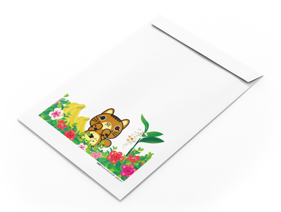 竹富町観光協会の角2封筒デザイン_裏