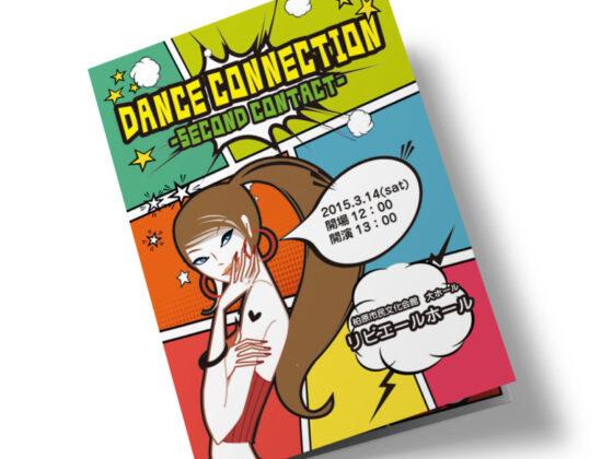 ダンス発表会のアメコミ風の二つ折りプログラムデザイン