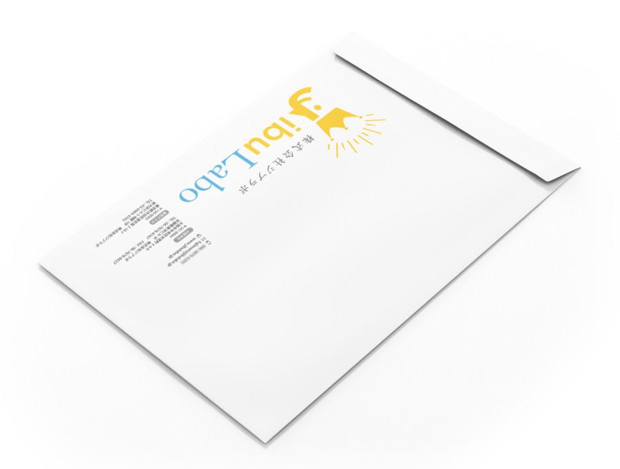 集客コンサルタント会社の角2封筒デザイン_裏面