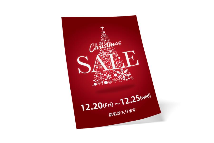 クリスマスセールの無料ポスターデザインテンプレート