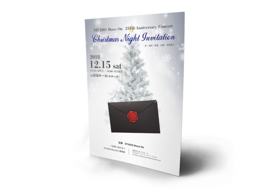 クリスマスダンスイベントの三つ折プログラムのデザイン