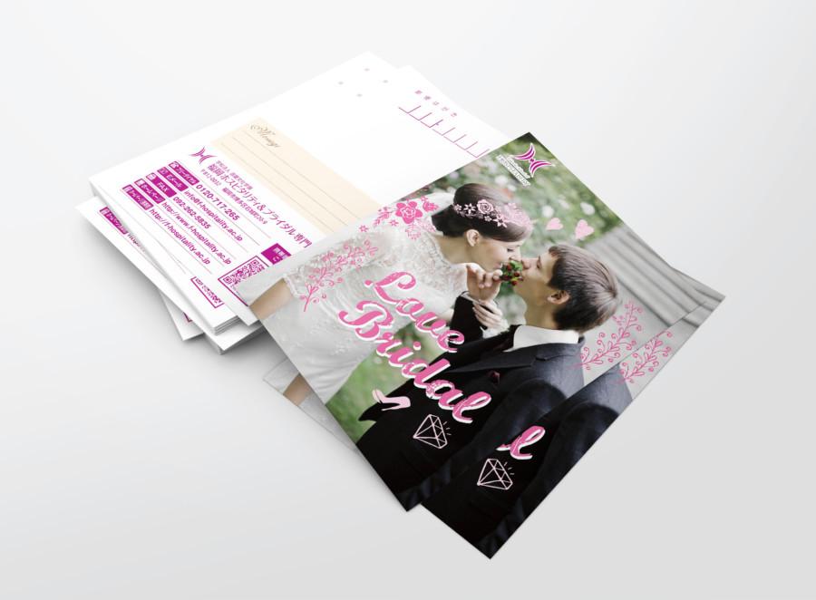 専門学校のブライダル(結婚式)をイメージしたハガキデザイン2