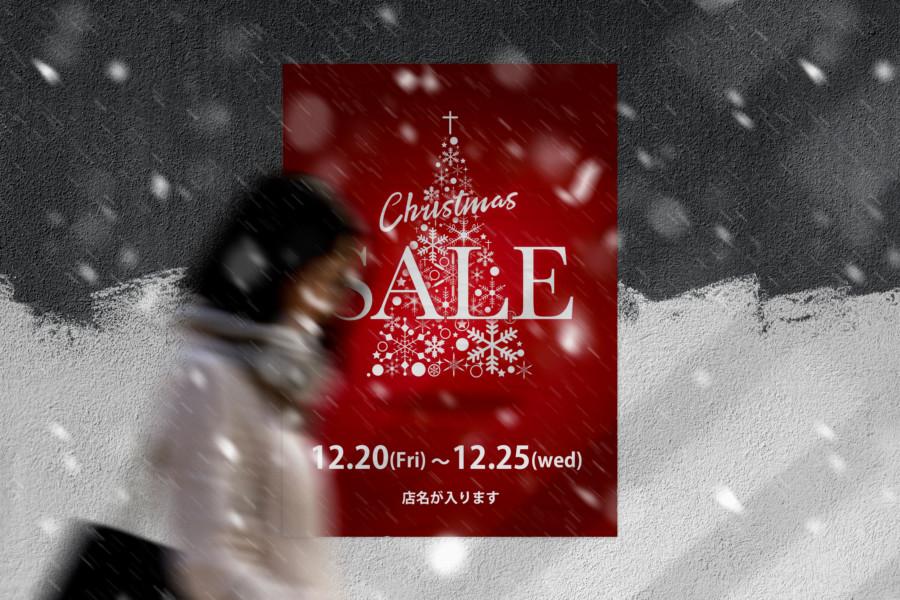 クリスマスセールの無料ポスターデザインテンプレート2