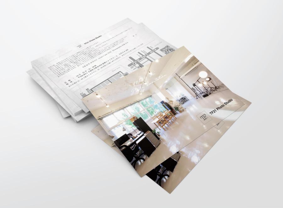 フォトスタジオ新規開設をお知らせするDMデザイン1