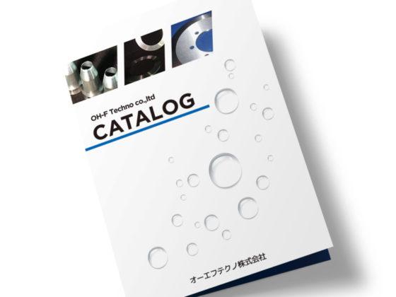 企業の技術紹介カタログのデザイン