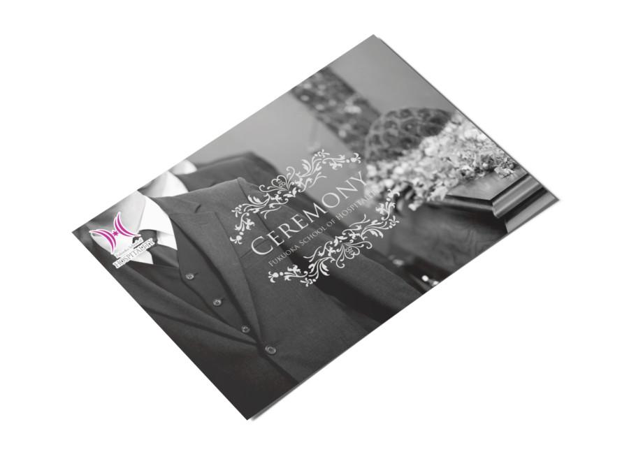 専門学校のセレモニー(葬儀)をイメージしたハガキデザイン
