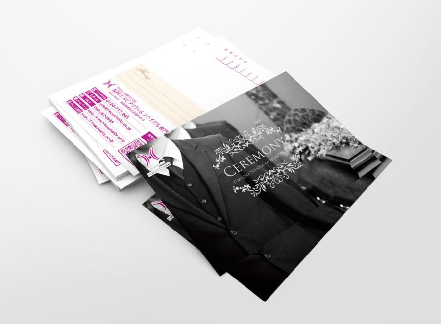 専門学校のセレモニー(葬儀)をイメージしたハガキデザイン2
