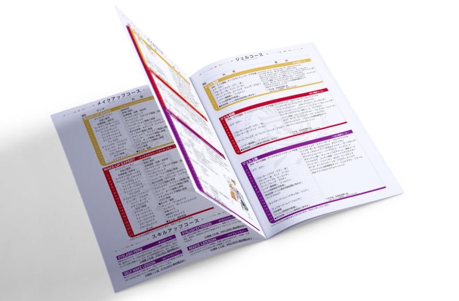 ビューティースクールのカリキュラム案内冊子のデザイン_内ページ