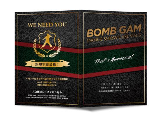 ダンスショーケースの二つ折りパンフレット_A3サイズ