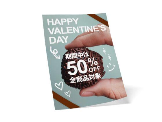 バレンタインセールのシンプルな無料ポスターテンプレート