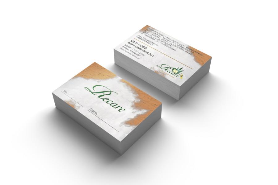 リラクゼーションサロンの二つ折りのスタンプカードデザイン2