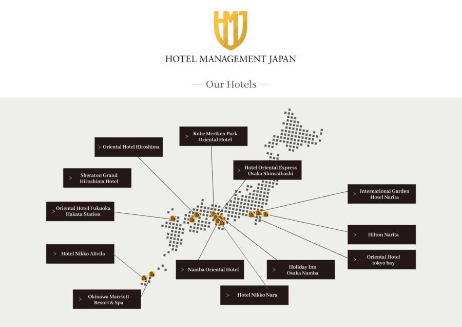 ホテル運営会社のパネル_A1_2