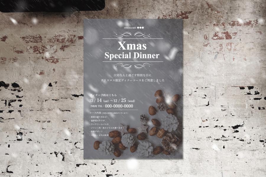 クリスマスシーズンのレストラン向け無料チラシデザイン作例