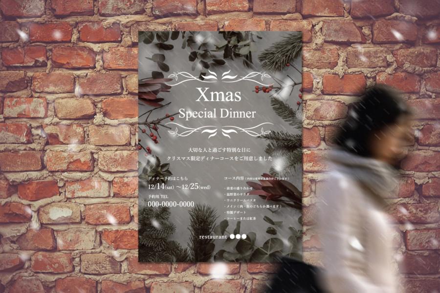 クリスマスシーズンのレストラン向け無料チラシデザイン作例2