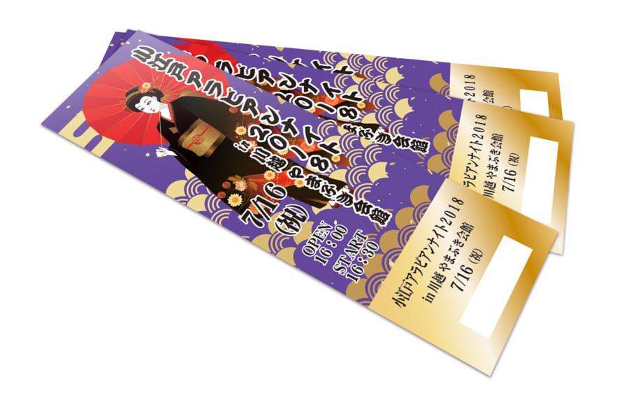 江戸をイメージしたダンスイベントのチケットデザイン