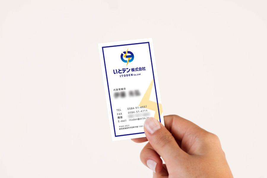 太陽光・電気工事・リフォーム会社の名刺作成例