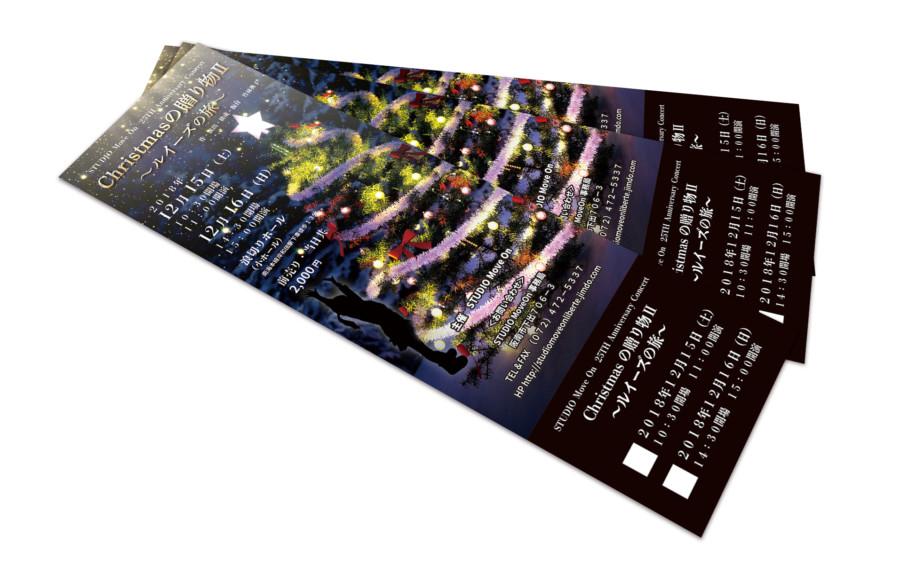 クリスマスコンサートのチケットデザイン