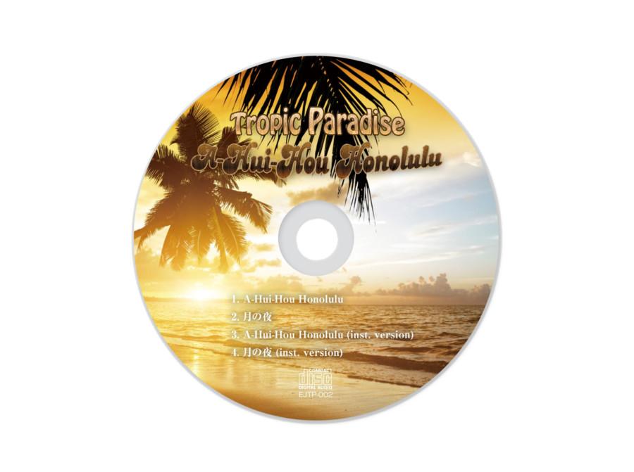 ハワイアンミュージックのアーティストのCD盤面デザイン