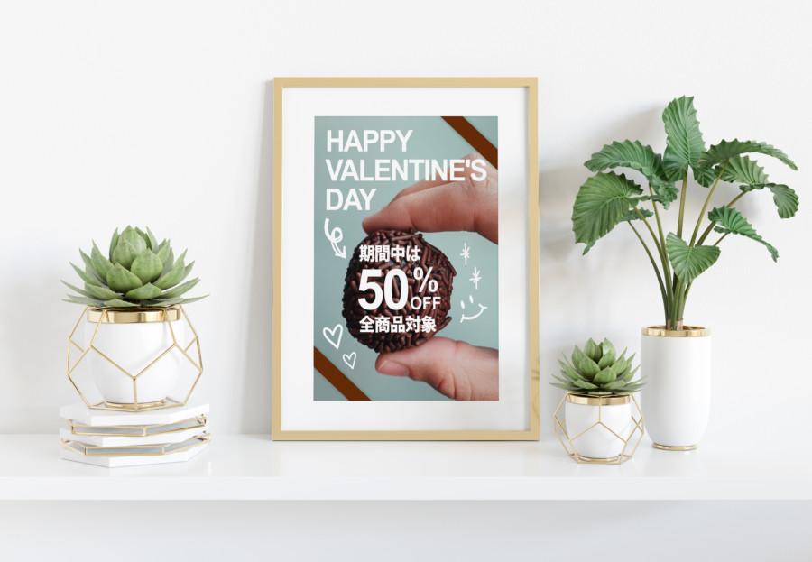 バレンタインセールのシンプルな無料ポスター