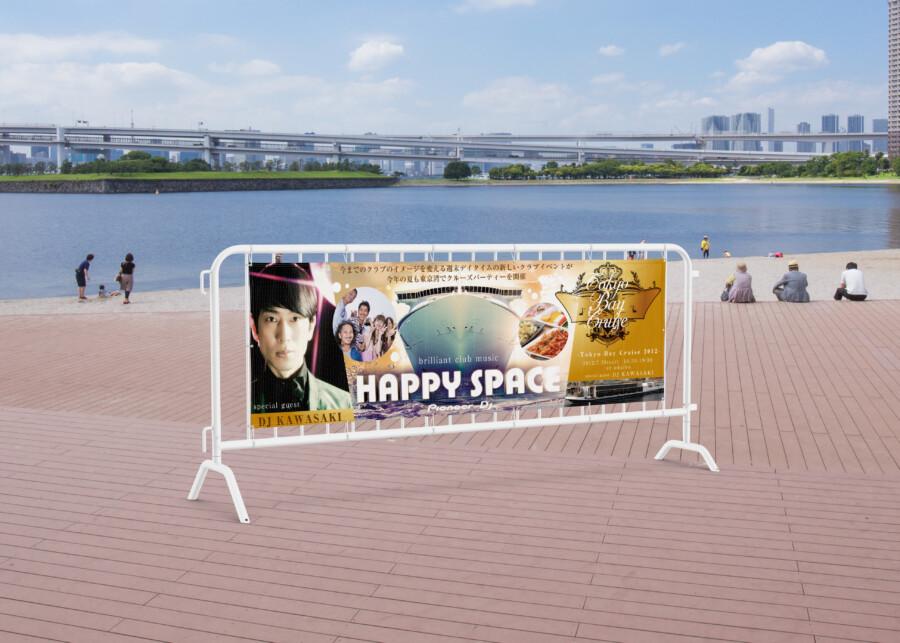クルージングパーティーの横断幕デザイン作成例1