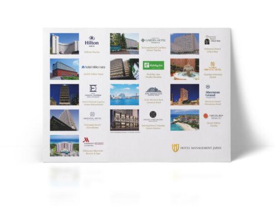 ホテル運営会社のパネルデザイン