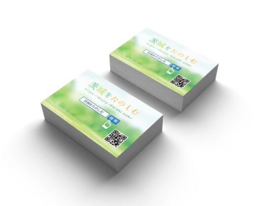 茨城県情報サイトのPRカードデザイン