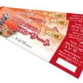 文化振興コンサートのチケットデザインを作成しました。