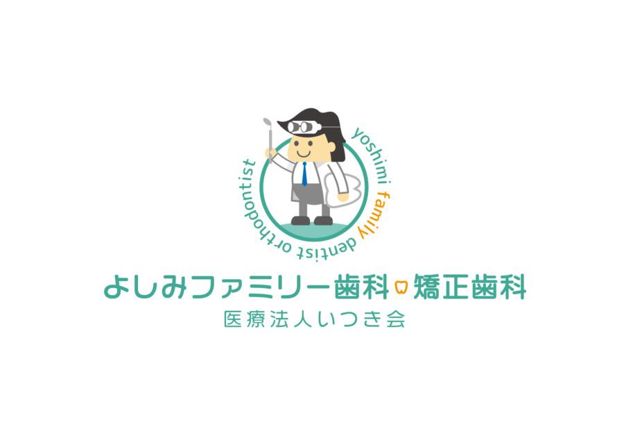 歯科医院(矯正歯科)のロゴ