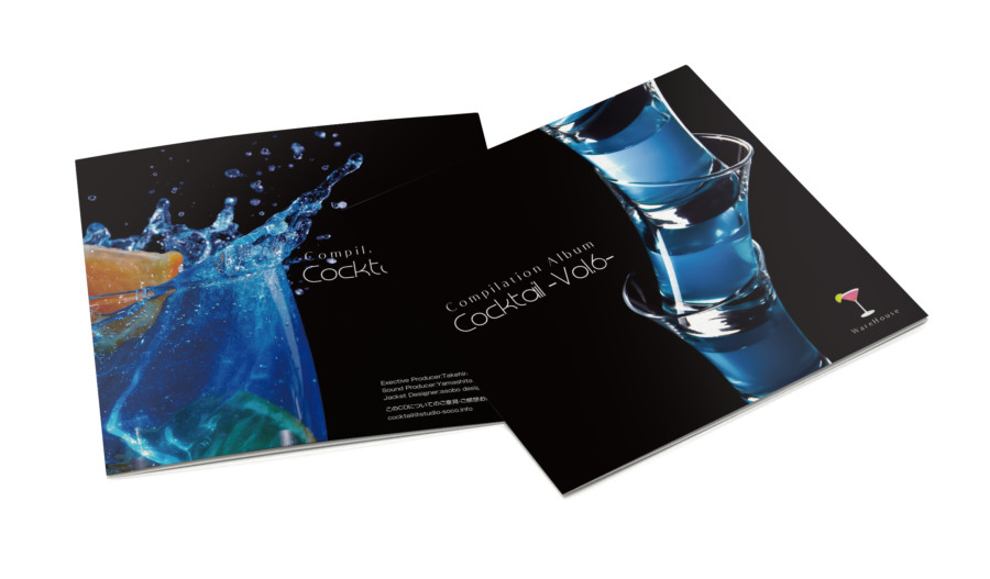 カクテルをテーマにしたコンピレーションアルバムの歌詞カードデザイン