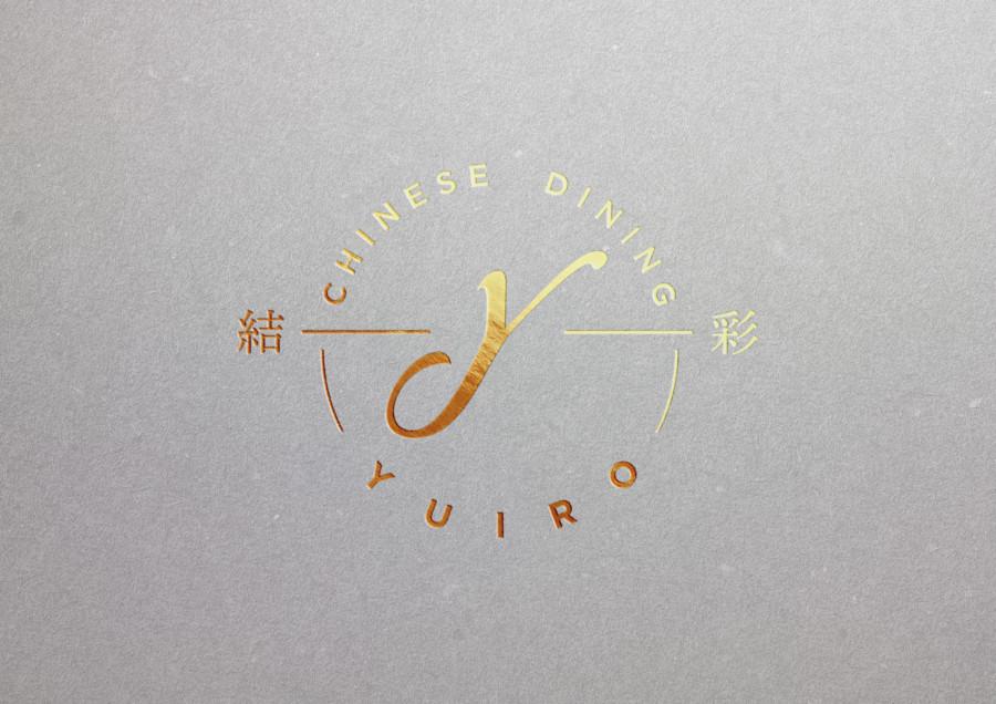 中華ダイニングのモダンなロゴデザイン