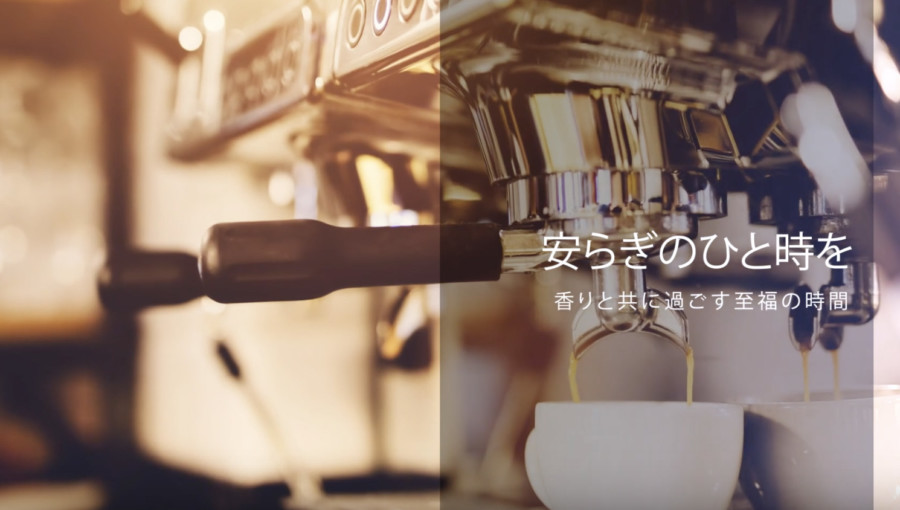 デジタルサイネージを想定したカフェの動画制作例