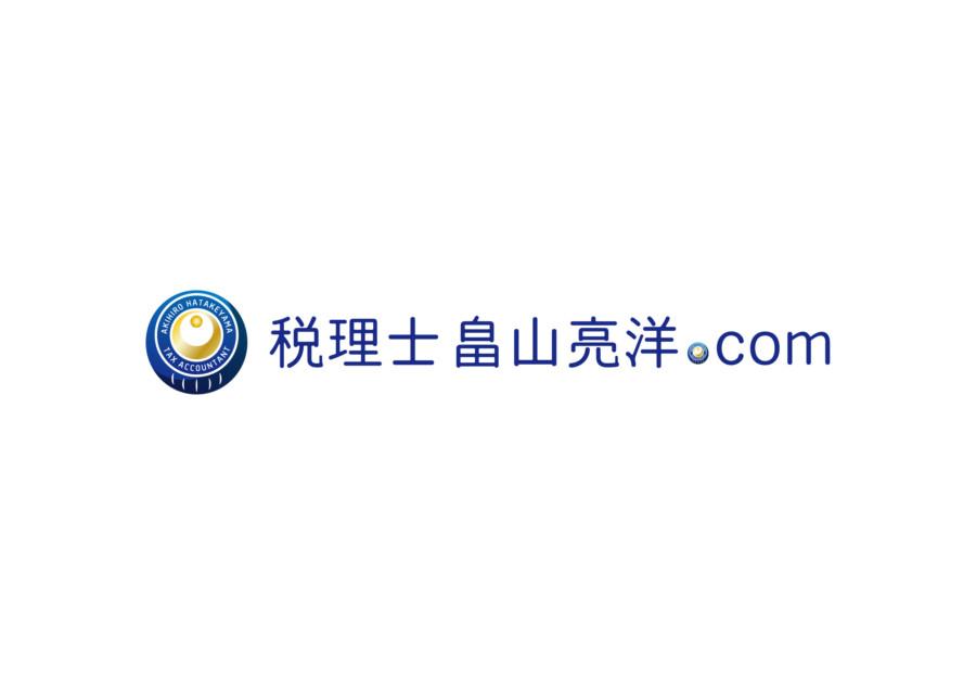 税理士の公式サイトのロゴ