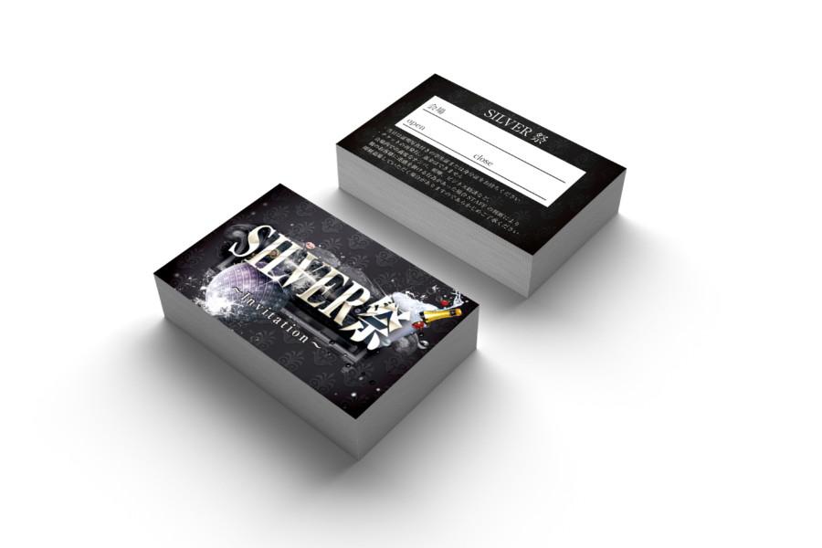 イベントのインビレーションカードのデザイン