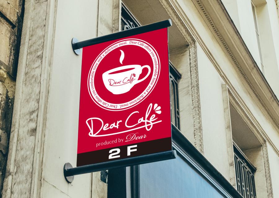 カフェの店頭看板デザイン