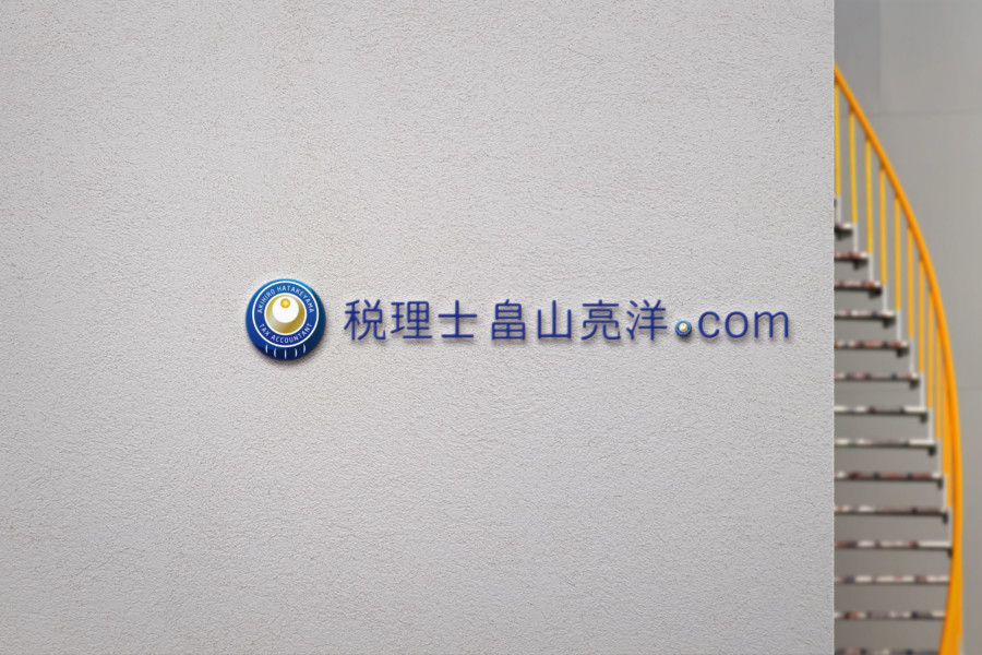 税理士の公式サイトのロゴデザインイメージ