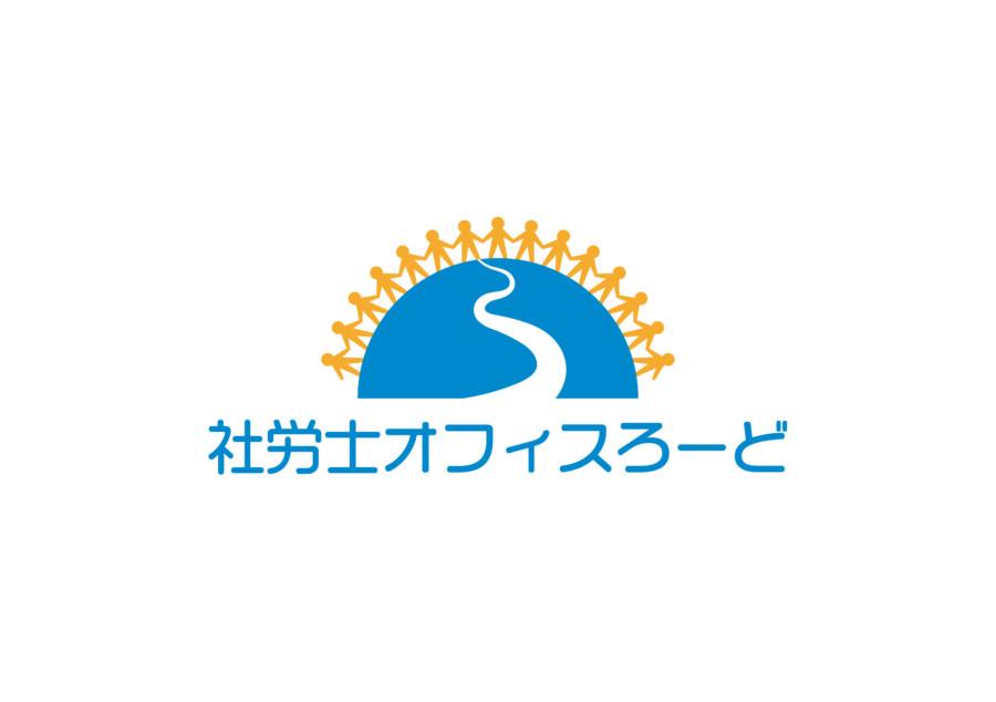 社労士事務所のロゴ