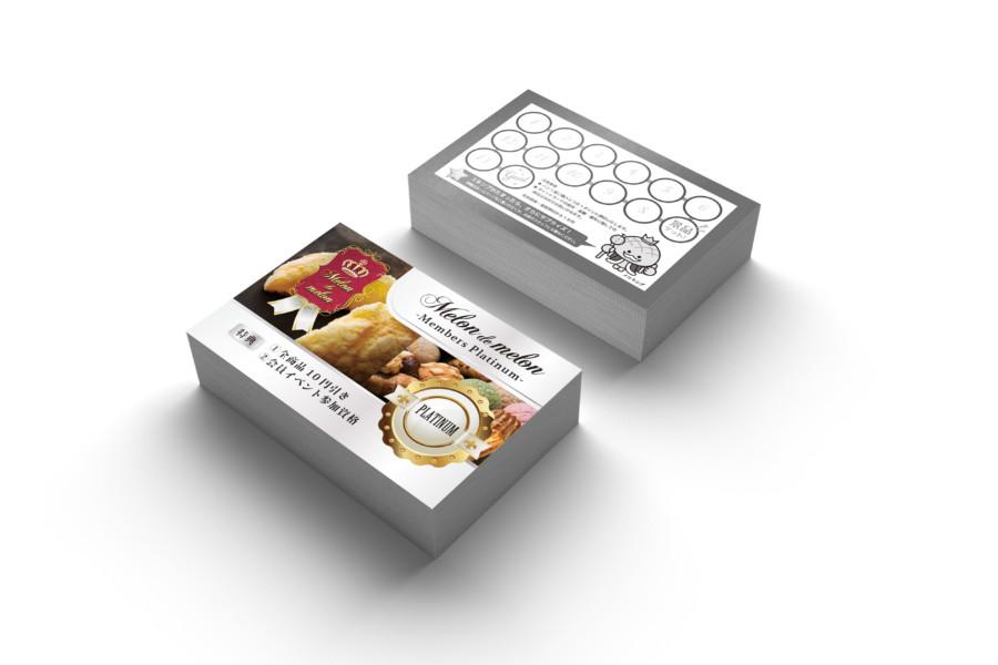 ベーカリーのスタンプ&会員カードのデザイン_プラチナ