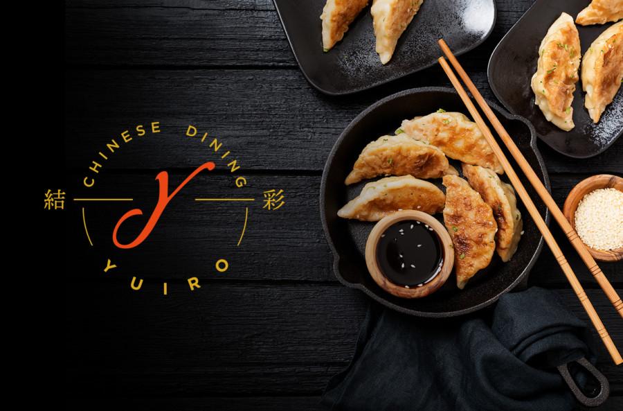中華ダイニングのロゴ広告イメージ2