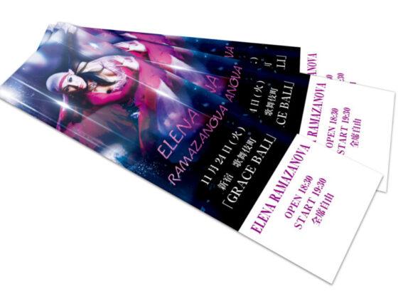 ダンサーを大きくフィーチャーしたイベントのチケットデザイン