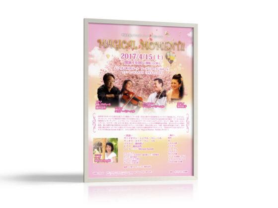 桜が華やかなコンサートのポスターデザイン