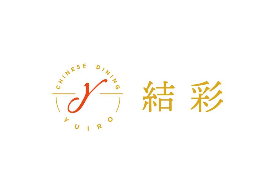 中華ダイニングのモダンなロゴ