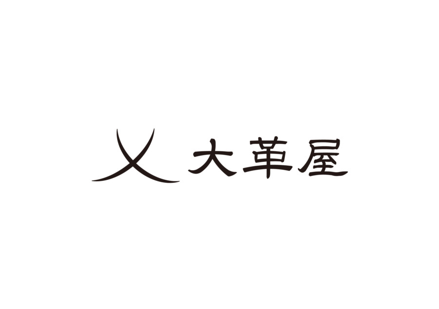 革ブランドのロゴ