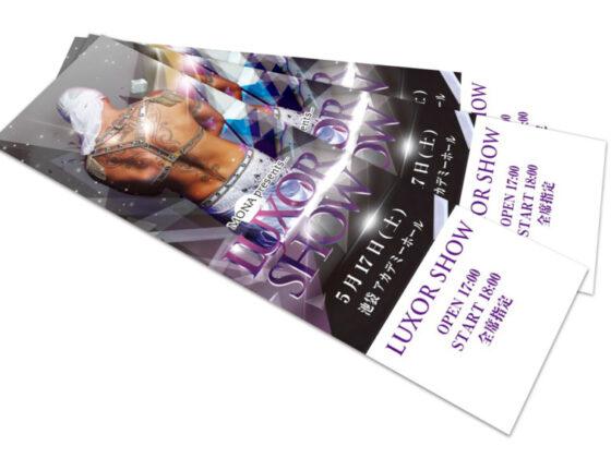 隆々としたダンサーの背中が印象的なイベントチケットデザイン